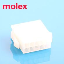 MOLEX Connector 39012101