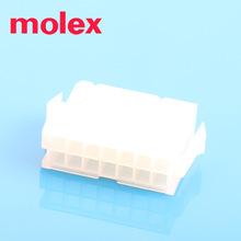 MOLEX Connector 39012141
