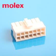 MOLEX Connector 39012145