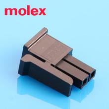 MOLEX Connector 430250200