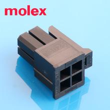MOLEX Connector 430250400