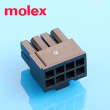MOLEX Connector 430250800