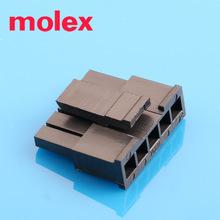MOLEX Connector 436450500