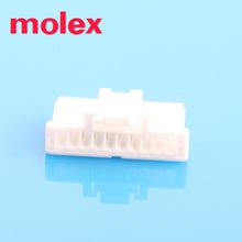 MOLEX Connector 5013301000