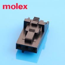 MOLEX Connector 50579403