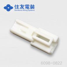 Sumitomo Connector 6098-0822 Featured Image