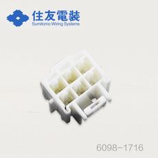 Sumitomo Connector 6098-1716 Featured Image