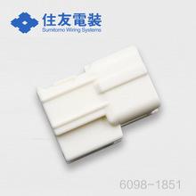 Sumitomo Connector 6098-1851