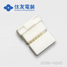 Sumitomo Connector 6098-4640 Featured Image