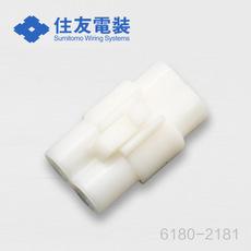 Sumitomo Connector 6180-2181