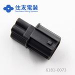 Sumitomo connector 6181-0073 in stock