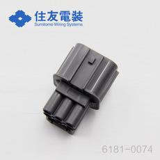 Sumitomo Connector 6181-0074