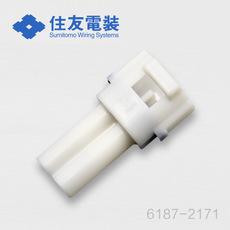 Sumitomo Connector 6187-2171
