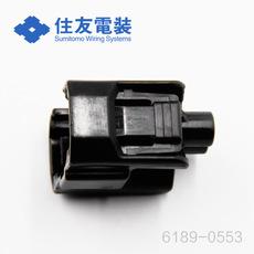 Sumitomo Connector 6189-0553 Featured Image