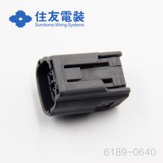 Sumitomo Connector 6189-0640