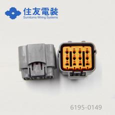 Sumitomo Connector 6195-0149