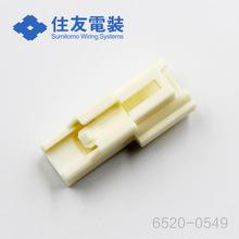 Sumitomo Connector 6520-0549