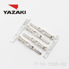 YAZAKI Connector 7114-1535-02