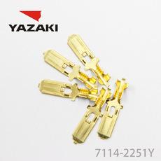 YAZAKI Connector 7114-2251Y