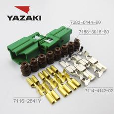 YAZAKI Connector 7114-4142-02