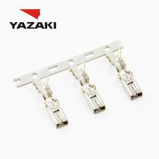 YAZAKI Connector 7116-1231