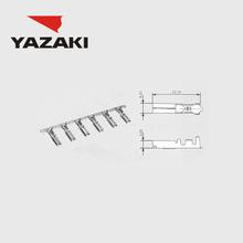 YAZAKI Connector 7116-1244