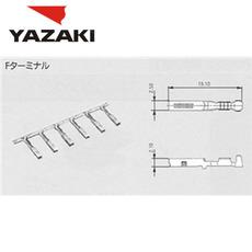 YAZAKI Connector 7116-1301