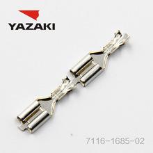 YAZAKI Connector 7116-1685-02