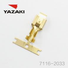 YAZAKI Connector 7116-2033