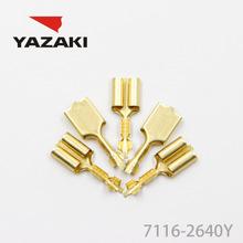 YAZAKI Connector 7116-2640Y