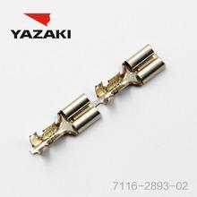 YAZAKI Connector 7116-2874-02