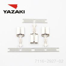 YAZAKI Connector 7116-2927-02 Featured Image