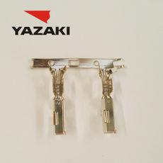 YAZAKI Connector 7116-5042-02