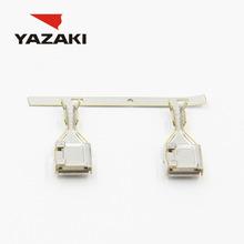 YAZAKI Connector 7116-6040