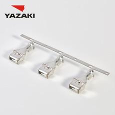 YAZAKI Connector 7116-6041