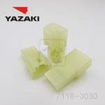 Yazaki connector 7118-3030 in stock