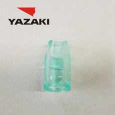 YAZAKI Connector 7120-8012