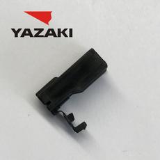 YAZAKI Connector 7123-5014-30
