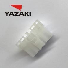 YAZAKI Connector 7123-6080