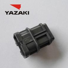 YAZAKI Connector 7123-6520-40