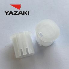 YAZAKI Connector 7134-4392