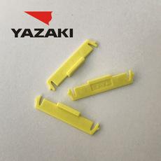 YAZAKI Connector 7157-6407-70