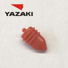 YAZAKI Connector 7157-6410-40
