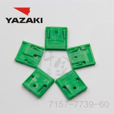 YAZAKI Connector 7157-7739-60