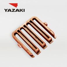 YAZAKI Connector 7157-7916-80 Featured Image