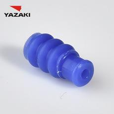 YAZAKI Connector 7158-3120-90