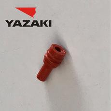 YAZAKI Connector 7158-3504-80