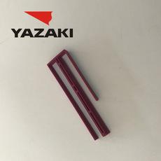YAZAKI Connector 7158-6882-20