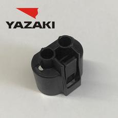 YAZAKI Connector 7183-1927-30 Featured Image