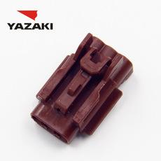 YAZAKI Connector 7183-7771-80